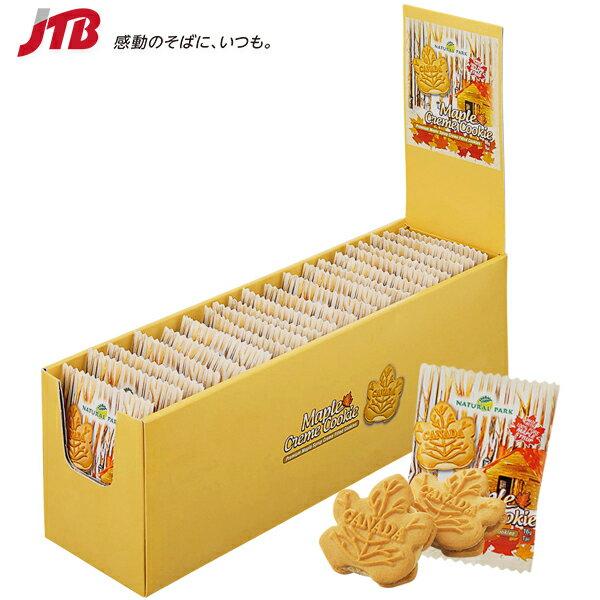 メープルクリームクッキー20袋セット【カナダ お土産】 クッキー カナダ カナダ土産 おみやげ お菓子