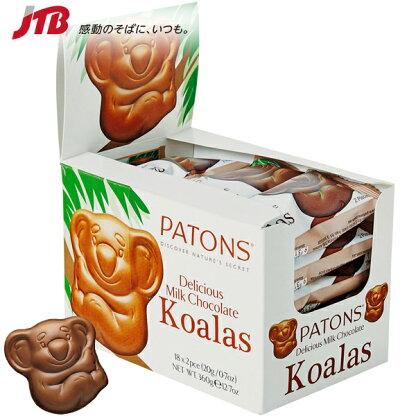 PATONS(ペイトン)|コアラミルクチョコ ツインパック 18袋セット
