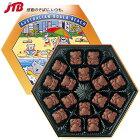 【オーストラリアお土産】CrestChocolate(クレストチョコレート)|コアラビーチシーンチョコ|チョコレート【ポイント10倍&2,990円以上送料無料!】