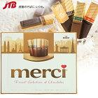 【ドイツおみやげがポイント10倍&2,990円以上送料無料!】メルシーゴールドチョコ1箱(ドイツのチョコレート)