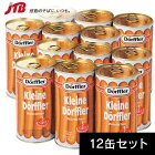 【ドイツのお土産がポイント10倍&送料無料!】ドフラージャーマンソーセージ12缶セット(ドイツおみやげ)