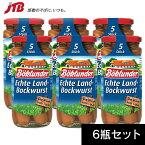 ブックルンダー ソーセージ6瓶セット【ドイツ お土産】|ハム・ソーセージ ヨーロッパ ドイツ土産 おみやげ 輸入