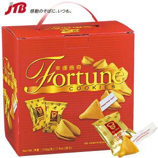 Garden 香港 フォーチュンクッキー1箱