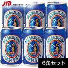 【タヒチお土産がポイント10倍&送料無料!】タヒチヒナノビール6缶セット(タヒチおみやげ)