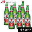 【インドネシア お土産】BINTANG(ビンタン)|ビンタンビール6本セット1セット(6本)|輸入ビール【おみやげ お土産 インドネシア バリ 海外 みやげ】インドネシア お酒