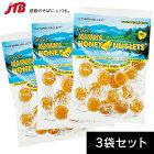【ニュージーランドおみやげがポイント10倍&送料無料!】マヌカハニーキャンディ3袋セット(ニュージーランドお土産)