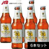 【タイ お土産】SINGHA(シンハー) シンハービール6本セット ビール【お土産 お酒 おみやげ タイ 海外 みやげ】タイ ビール