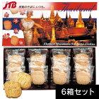 【タイおみやげがポイント10倍&送料無料!】タイエレファントクッキー6箱セット(タイのクッキー)