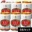 【ベトナム お土産】SABECO(サベコ)|333ビール6缶セット|ビール【おみやげ お土産 ベトナム 海外 みやげ】