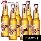 【メキシコ お土産】SOL(ソル)|ソルビール6本セット|ビール【おみやげ お土産 メキシコ 海外 みやげ】