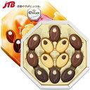 【オランダ お土産】ドロステ チューリップボックスチョコ|チョコレート ヨーロッパ 食品 オランダ土産 おみやげ お菓子