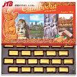【カンボジア お土産】カンボジア アーモンドチョコ1箱|チョコレート【おみやげ お土産 海外 みやげ】
