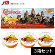 【カンボジア お土産】カンボジア マンゴープリン3箱セット|トロピカルフルーツ【おみやげ お土産 海外 みやげ】