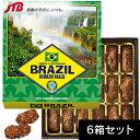 【ブラジル お土産】ブラジル フレークトリュフチョコ6箱セット|チョコ...