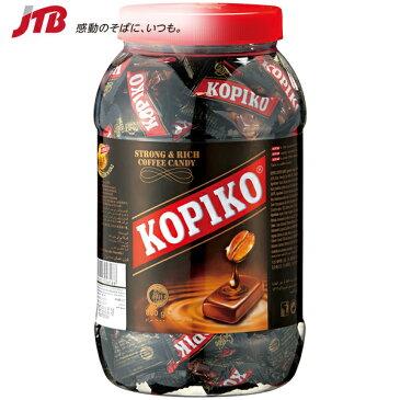 【インドネシア お土産】KOPIKO コピコ コーヒーキャンディ 約200粒入|お菓子【お土産 食品 おみやげ インドネシア 海外 みやげ】インドネシア お菓子
