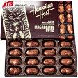 【ハワイ お土産】Hawaiian Host(ハワイアンホースト)|ハワイアンホースト マカダミアナッツチョコ ティキボックス|チョコレート ハワイアンホスト【お土産 お菓子 おみやげ ハワイ 海外 みやげ】ハワイ 菓子