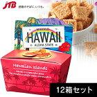 【ハワイお土産】ハワイココナツトースト12箱セット|お菓子【お土産食品おみやげハワイ海外みやげ】ハワイお菓子