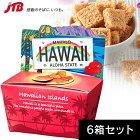 【ハワイお土産】ハワイココナツトースト6箱セット|お菓子【お土産食品おみやげハワイ海外みやげ】ハワイお菓子