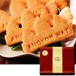 【カンボジア お土産】アンコールクッキー3箱セット|クッキー【お土産 食品 おみやげ カンボジア 海外 みやげ】カンボジア クッキー