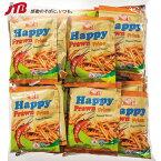 【シンガポール お土産】シンガポール ハッピーフライ30袋セット|スナック菓子 東南アジア 食品 シンガポール土産 おみやげ お菓子
