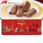 マキシム・ド・パリ チョコクレープ1箱【フランス お土産】 チョコレート ヨーロッパ 食品 フランス土産 おみやげ お菓子 ホワイトデー