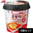 【韓国 お土産】即席チーズカップトッポギ6個セット|エスニック アジア 食品 韓国土産 おみやげ