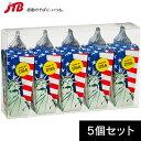 【アメリカ お土産】ハーシー 自由の女神チョコ5個セット|チョコレート...