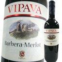 【在庫処分】【スロベニア お土産】スロベニア 赤ワイン バルベーラメル...
