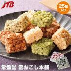 【東京 お土産】雷神缶|雷おこし 焼菓子 関東 食品 東京土産 おみやげ お菓子 手土産