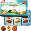 パラオ プレミアムアソートクッキー3種セット【パラオ お土産】|お菓子 クッキー 食品 パラオ土産 おみやげ