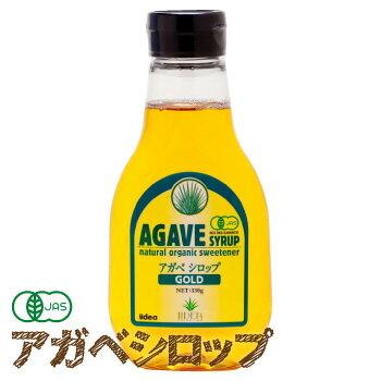 有機アガベシロップ GOLD 330g(ボトル) 【有機JAS】