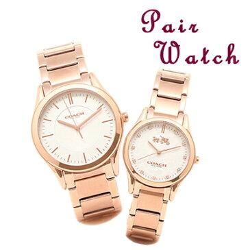 COACH コーチ ペア 腕時計 14000050 メンズ / レディース