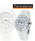 Pierre Talamon ピエール・タラモン 腕時計 PT-1600H ホワイト メンズ