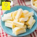 【3パックセット 】 訳あり 不揃いチーズと鱈の白身サンド 250g (メール便不可)