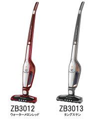 エレクトロラックス スティック型サイクロン式掃除機『エルゴラピード・リチウム』ZB3012 ZB3013