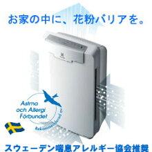エレクトロラックス空気清浄機OxygenEAC415