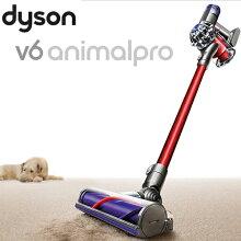 ダイソン掃除機『DysonV6Animalpro』アニマルプロSV08MHCOMコードレスクリーナー