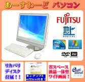 富士通 デスクトップパソコン Windows7 中古パソコン デスクトップ 一体型 本体 Kingsoft Office付き Core 2 Duo DVD 地デジ 2GB/500GB Type Fシリーズ ホワイト 送料無料 【中古】
