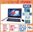 NEC デスクトップパソコン Windows7 中古パソコン デスクトップ 一体型 本体 Kingsoft Office付き Core i5 ブルーレイ 地デジ 4GB/1TB VN770/BS ブラック 送料無料 【中古】