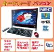 NEC デスクトップパソコン Windows7 中古パソコン デスクトップ 一体型 本体 Kingsoft Office付き Celeron DVD 地デジ 4GB/500GB VN370/BS レッド 送料無料 【中古】