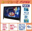 NEC デスクトップパソコン Windows7 中古パソコン デスクトップ 一体型 本体 Kingsoft Office付き Core i5 ブルーレイ 地デジ 4GB/1TB VN770/W ブラック 送料無料 【中古】