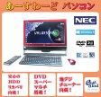 NEC デスクトップパソコン Windows8 中古パソコン デスクトップ 一体型 本体 Kingsoft Office付き Celeron DVD 地デジ/BS/CS 4GB/1TB VN370/LS レッド 送料無料 【中古】