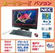 NEC デスクトップパソコン Windows7 中古パソコン デスクトップ 一体型 本体 Kingsoft Office付き Core i5 ブルーレイ 地デジ/BS/CS 4GB/1TB PC-VW770CS6R クランベリーレッド 送料無料 【中古】