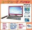 SONY デスクトップパソコン Windows7 中古パソコン デスクトップ 一体型 本体 Kingsoft Office付き Core i5 ブルーレイ 地デジ/BS/CS 4GB/1TB VPCJ128FJ ピンク 送料無料 【中古】
