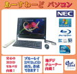 NEC デスクトップパソコン Windows7 中古パソコン デスクトップ 一体型 本体 Kingsoft Office付き Core i5 ブルーレイ 地デジ/BS/CS 4GB/1TB VN790/CS ブラック 送料無料 【中古】