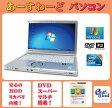 Panasonic ノートパソコン Windows7 中古パソコン ノート 本体 Kingsoft Office付き Core i5 DVD 4GB/500GB CF-SX1GE2DC シルバー 送料無料 【中古】