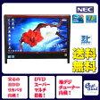 NEC デスクトップパソコン Windows7 中古パソコン デスクトップ 一体型 本体 Kingsoft Office付き Core i5 ブルーレイ 地デジ 4GB/1TB VN770/B レッド 送料無料 【中古】