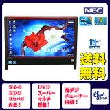 NEC VN770/B Core i5 450M 2.4GHz 地上デジタル(地デジ) ブルーレイ(BD) 無線LAN 20型ワイド メモリ4GB HDD1TB Office付属 Windows 7 中古デスク一体型パソコン レッド 【中古】
