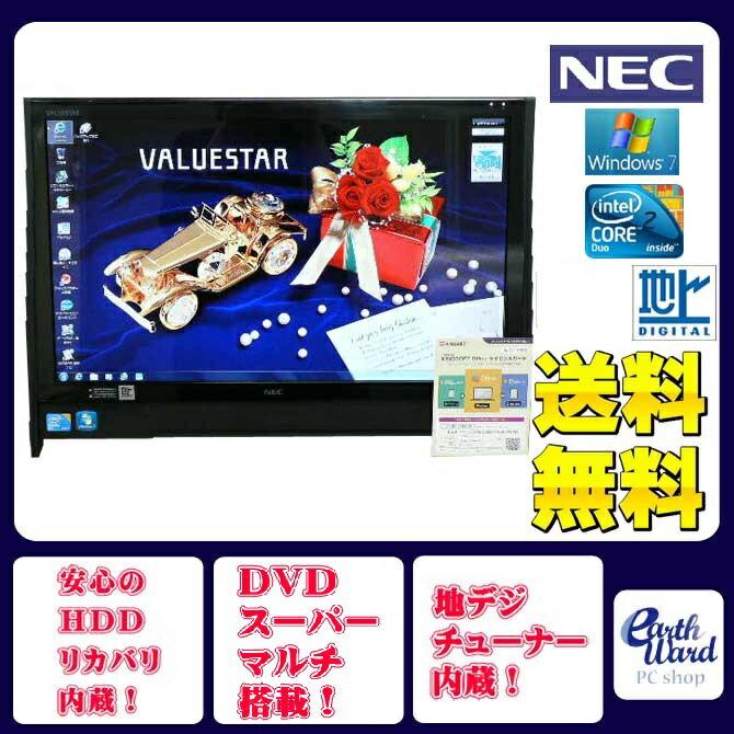 NEC デスクトップパソコン 中古パソコン VN770/V ブラック デスクトップ 一体型 本…