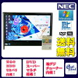 NEC VN370/A Celeron 1.86GHz DVDマルチ 無線LAN 地デジ 20型ワイド メモリ4GB HDD500GB Office付属 Windows 7 Home Premium 中古一体型パソコン ブラック 【中古】